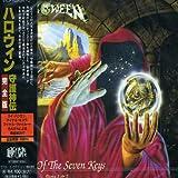 Keeper of Seven Keys I & II