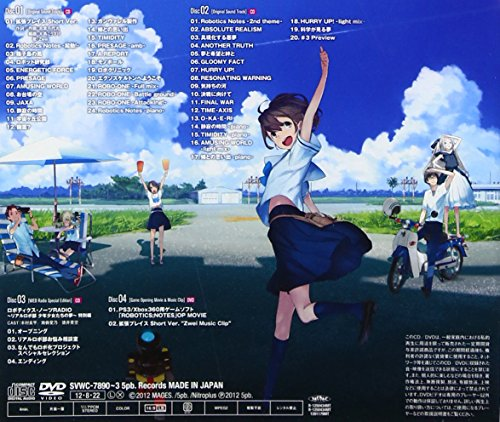 Game Music - Robotics;Notes Original Soundtrack [Japan CD] SVWC-7890