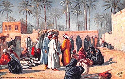 Arab Village Market Place Egypt, Egypte, Africa Postcard