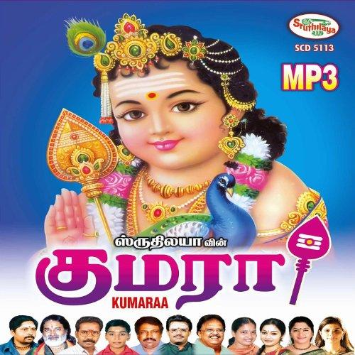 Download Aadiyela Pushpavanam Kuppusamy mp3 song Belongs To Tamil Music