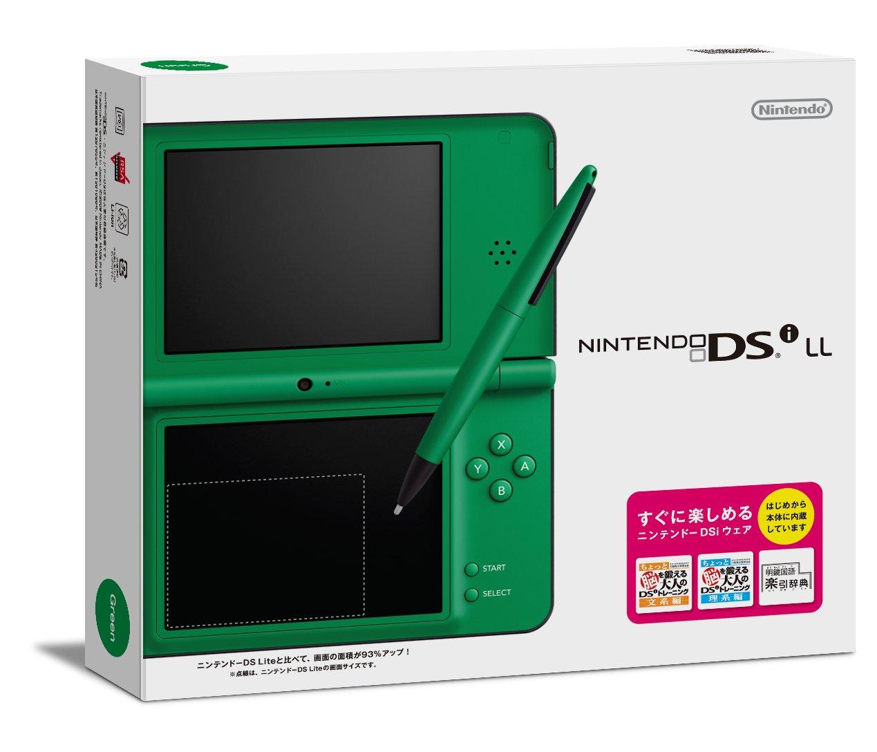 amazon com green nintendo dsi ll video games rh amazon com Nintendo XL DSi Operations Manual Nintendo DSi Case