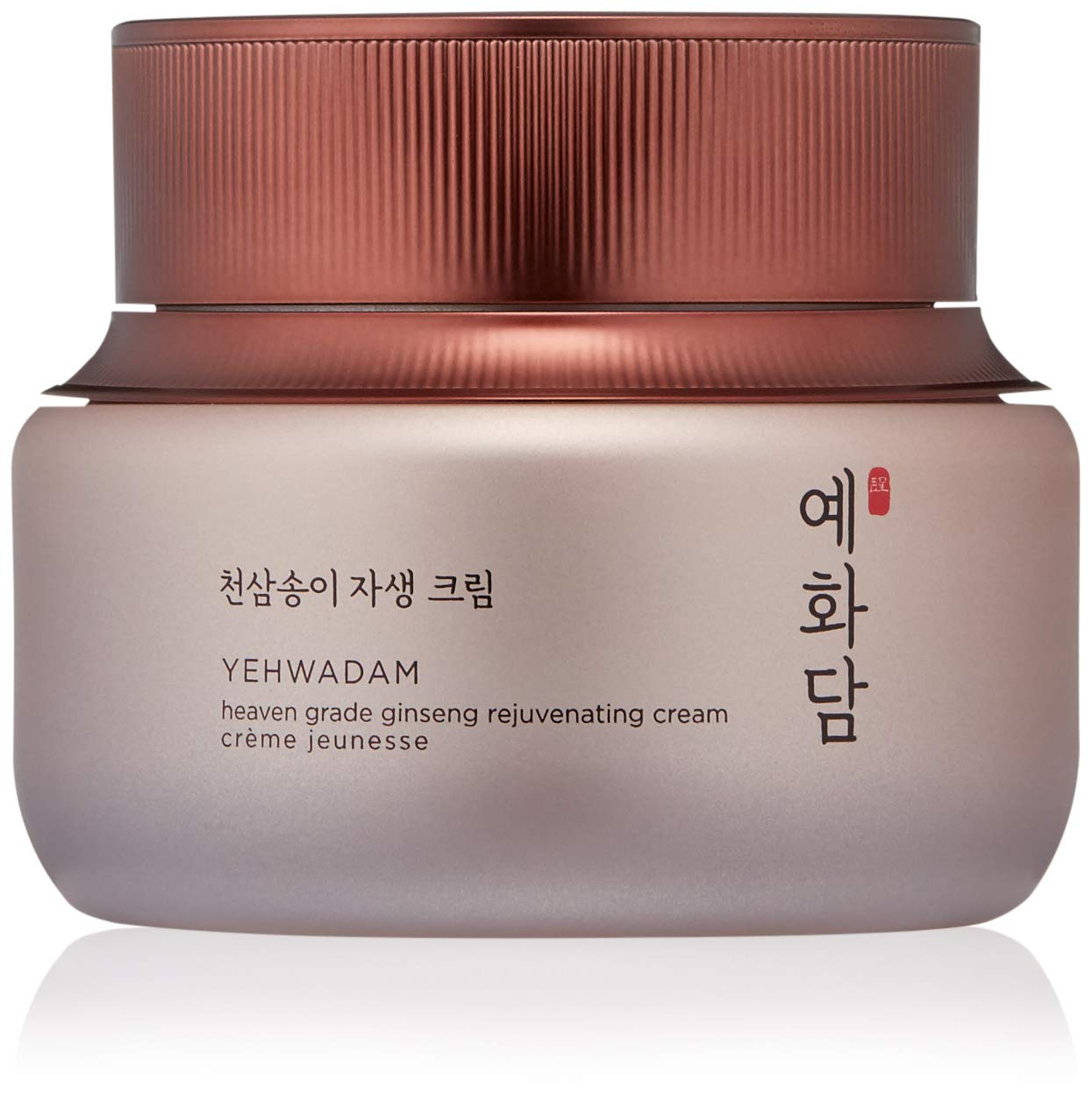 The Face Shop Yehwadam Heaven Grade Ginseng Rejuvenating Cream.19r, 20 G.