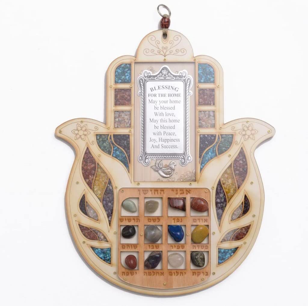 Anandashop Home Blessing (English) - Large Wooden Wall Hanging, Featuring Hoshen Stones, Judaica Blessings and Inscription