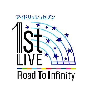 amazon co jp アイドリッシュセブン 1st live road to infinity blu