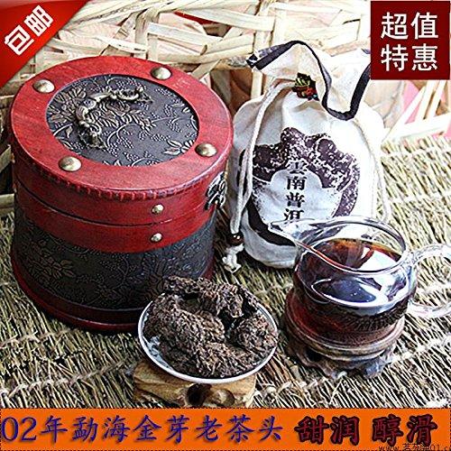 Aseus Yunnan Pu'er Tea tea loose tea Menghai Chen old tea tea 500 grams of gold bud head old special offer by Aseus-Ltd