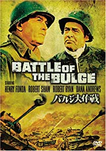 Battle of the Bulge [65/E/S: E, [Alemania] [DVD]
