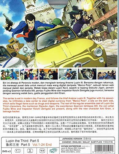 LUPIN THE THIRD : PART 5 - COMPLETE ANIME TV SERIES DVD BOX SET (24 EPISODES)
