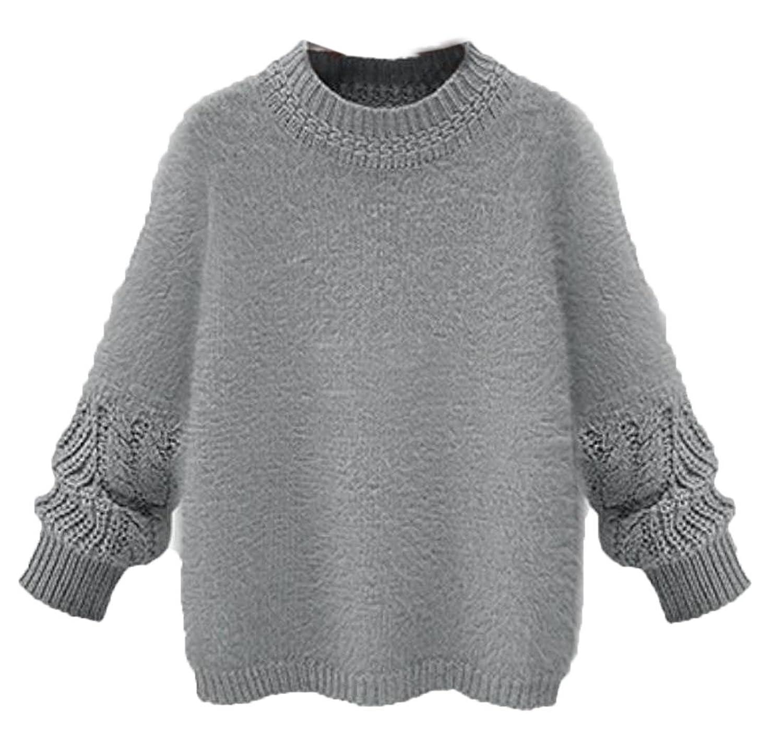 Binn Women's Solid Thicken Comfy Fashion Sweater Outwear Jacket