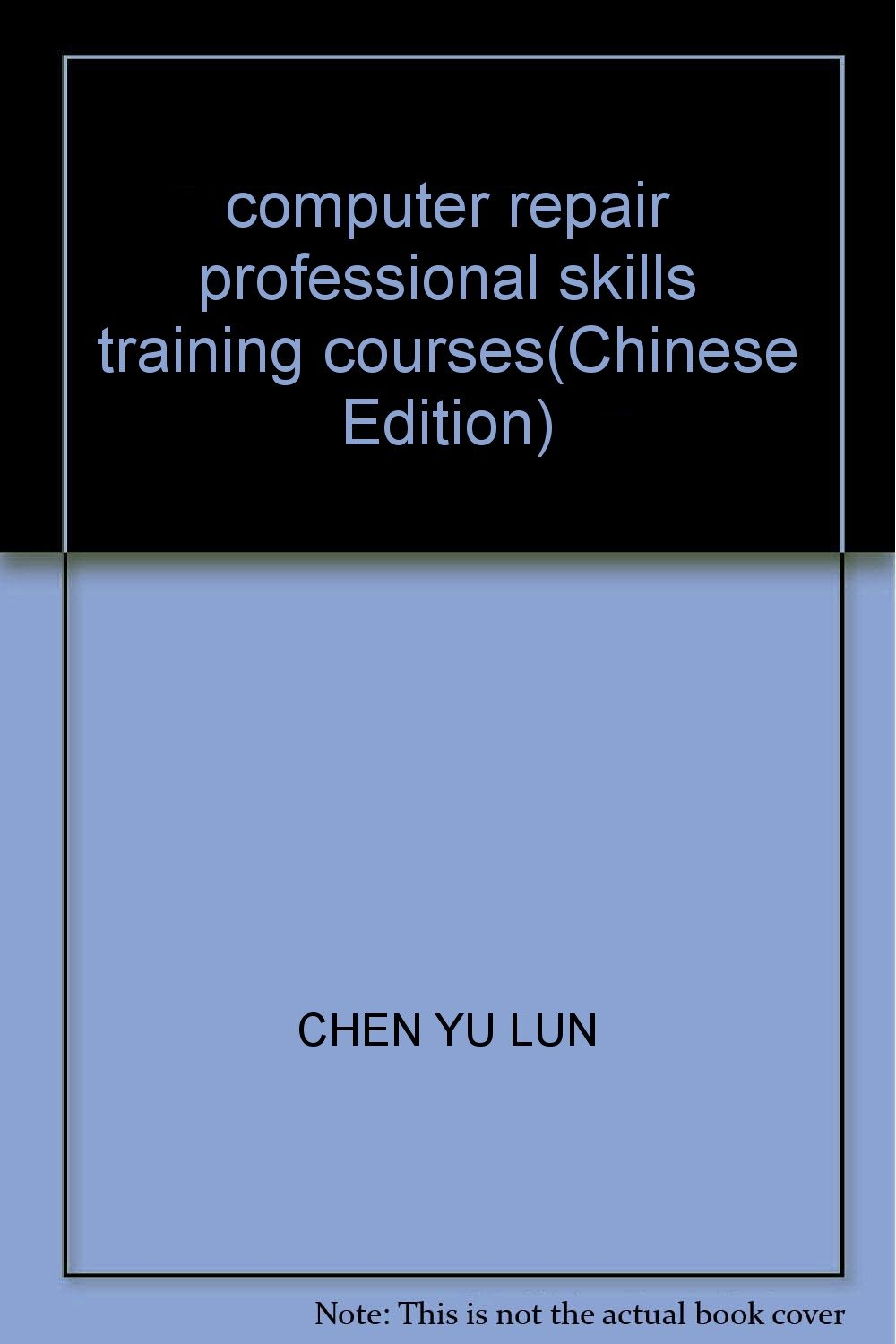Download computer repair professional skills training courses(Chinese Edition) pdf epub