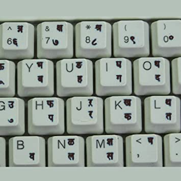 Hindi Transparent Keyboard Stickers with White letters for any laptop or keyboard