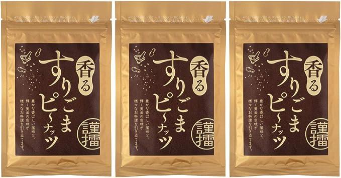 [大盛食品] すりごま ピーナッツ 40g×3袋