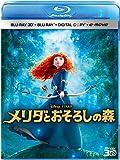 メリダとおそろしの森 3Dスーパー・セット(4枚組/デジタルコピー & e-move付き) [Blu-ray]
