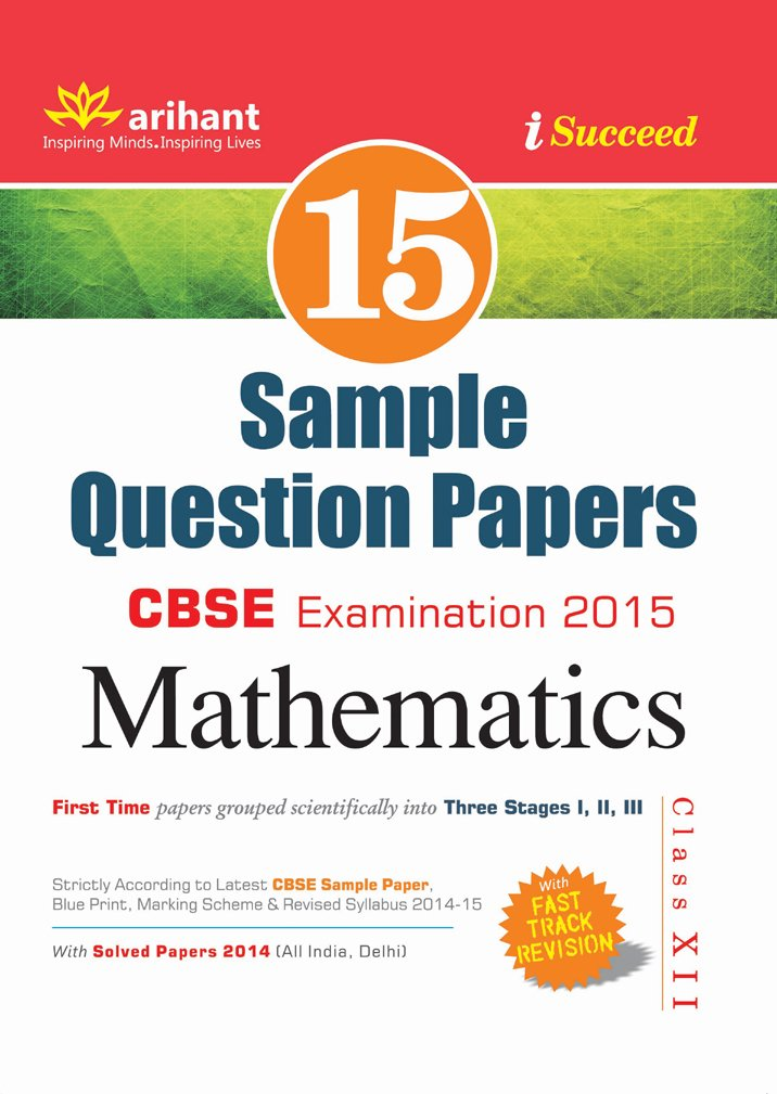 Cbse 15 sample papers mathematics for class 12 old edition cbse 15 sample papers mathematics for class 12 old edition amazon prem kumar books malvernweather Choice Image