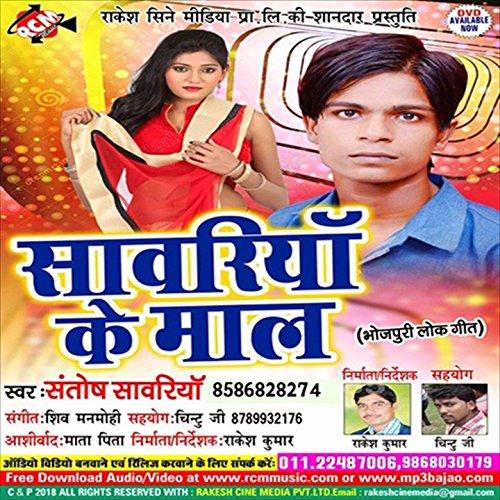 Jal dharab hamhu hamar kate bipatiya by nishal nirala on amazon.