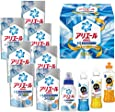 【ギフトセット】 アリエール 洗濯洗剤 液体 スピードプラス PGCV-50V