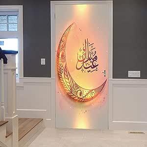 XXXCH Mural De Puerta 3D Decoración De Ramadán 77X200Cm 3D