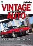 別冊Lightning Vol.169 VINTAGE AUTO 80's-90's (エイムック 3785 別冊Lightning vol. 169)