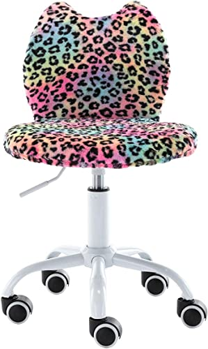 Zhenghao Adjustable Cute Cat Study Chair Downy Swivel Desk Chair Ergonomic Animal Stool Spooted Leopard