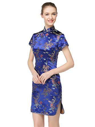 Amazon.com: Bitablue Womens Knee-length Chinese Dragon and Phoenix Brocade Dress: Clothing