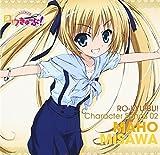 RO-KYU-BU! CHARACTER CD 2