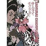 Samurai Champloo, Vol. 03