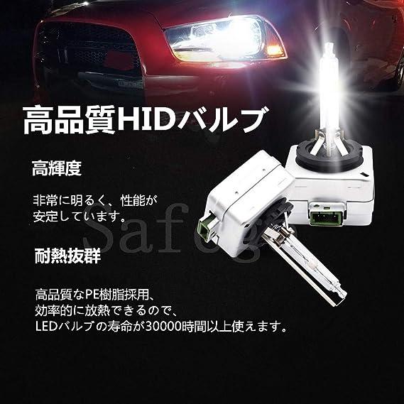 Safego 2 x D3S Lampade D3C Xenon Bulb Xeno HID Lampadina Faro di Ricambio 35W Impermeabile Coppia D3S 6000K Lampada per proiettori allo Xeno Bianco XBA35-D3SM-6K