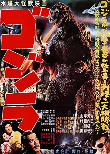 Japanese Movie Poster - Godzilla (Gojira) (1954) Japanese Movie Poster 24x36 - Certified Print with Holographic Sequential Numbering for Authenticity