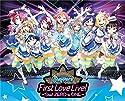 ラブライブ!サンシャイン!! Aqours First LoveLive! ~Step! ZERO to ONE~ Blu-ray Memorial BOX