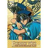 Fushigi Yugi - The Mysterious Play, Vol. 7 by Geneon