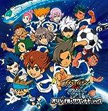 Animation Soundtrack - Inazuma Eleven Go Galaxy Original Soundtrack [Japan CD] AVCD-55052 by Avex Japan