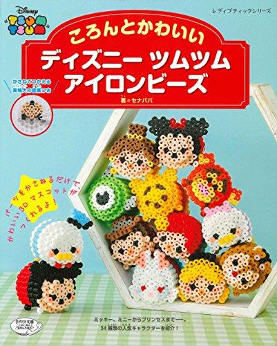 Ultimate Block and Cute dyizuni-tumutumu Iron Beads (Lady Boutique Series No. (A Little Bit Of... 4452)  -