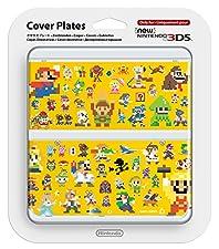 Kisekae plate No.067 (Super Mario Maker)