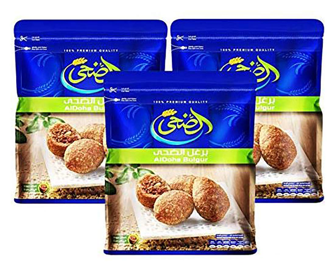 Egyptian Al Doha Dry Cracked Bulgur Premium Quality Whole Grain For Cooking برغل (3 Packs / 1500 gm)