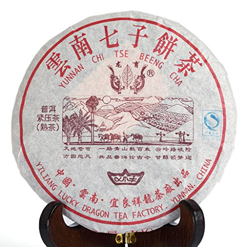 200g (7.05 Oz) 2006 Top Yunnan Aged Lucky Dragon puer pu'er Pu-erh Ripe Cake Chinese Black Tea
