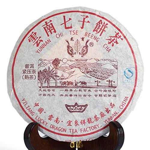 200g (7.05 Oz) 2006 Top Yunnan Aged Lucky Dragon puer pu'er Pu-erh Ripe Cake Chinese Black Tea (Aged Brick)