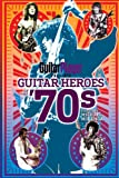 img - for Guitar Player Presents Guitar Heroes of the '70s book / textbook / text book