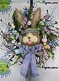 Easter Bunny Cotton Boll Grapevine Wreath, Cotton Wreath, Easter Bunny Decor, Spring Wreath, Easter Egg Wreath, Spring Door Decor