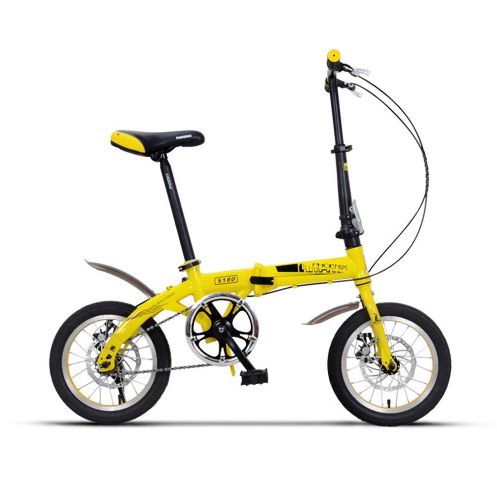 XQ TY-1002自転車バイク 黄色、折り畳み式 子ども用自転車 B07C4V7CTY