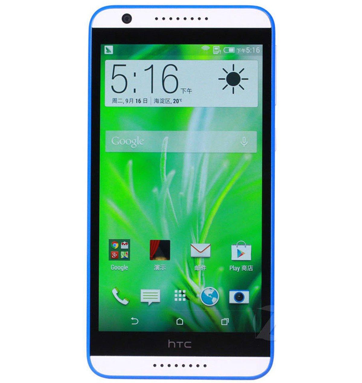 Amazon.com: HTC Desire 820U 5.5 inch Android 4.4 64bit Octa Core MSM8939  13.0 MP Dual Sim Multi-language Unlocked 4G LTE Smartphone Color (White) ...