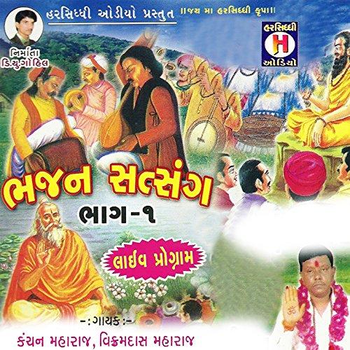 Gujarati sito di incontri gratuiti