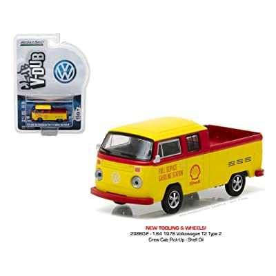 Greenlight 29860-F GreenLight Diecast Car, Yellow: Toys & Games