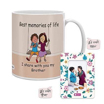 Indi ts Rakhi Gift for Brother Memories Printed Coffee Mug 330 ml Magnet Rudraksha Rakhi & Roli
