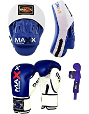 MAXX Curved Focus pads, Hook & Jab Pads with Gloves & FREE hand wraps Martial Arts