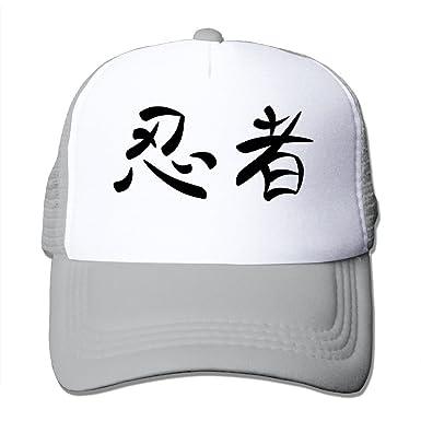 Kanji - Ninja Mesh Hat Unisex Trucker Caps Sun Mesh Back Cap ...