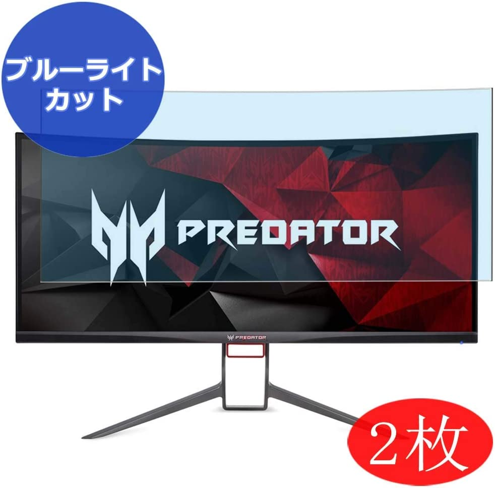 """【2 Pack】 Synvy Anti Blue Light Screen Protector for Acer Predator Gaming X34 Pbmiphzx Curved 34"""" Display Monitor Screen Film Protective Protectors [Not Tempered Glass]"""
