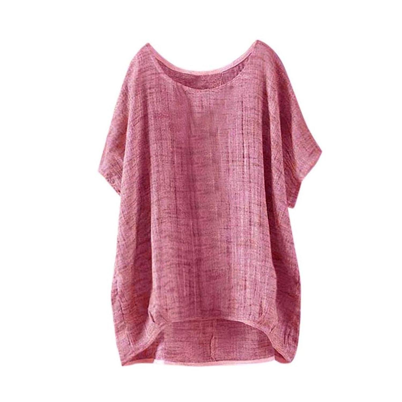 d1ecda5ca9 Huhu833 T-Shirts, Damen Sommer Fledermaus Kurzarm beiläufige Lose Top  Dünnschnitt Bluse T-