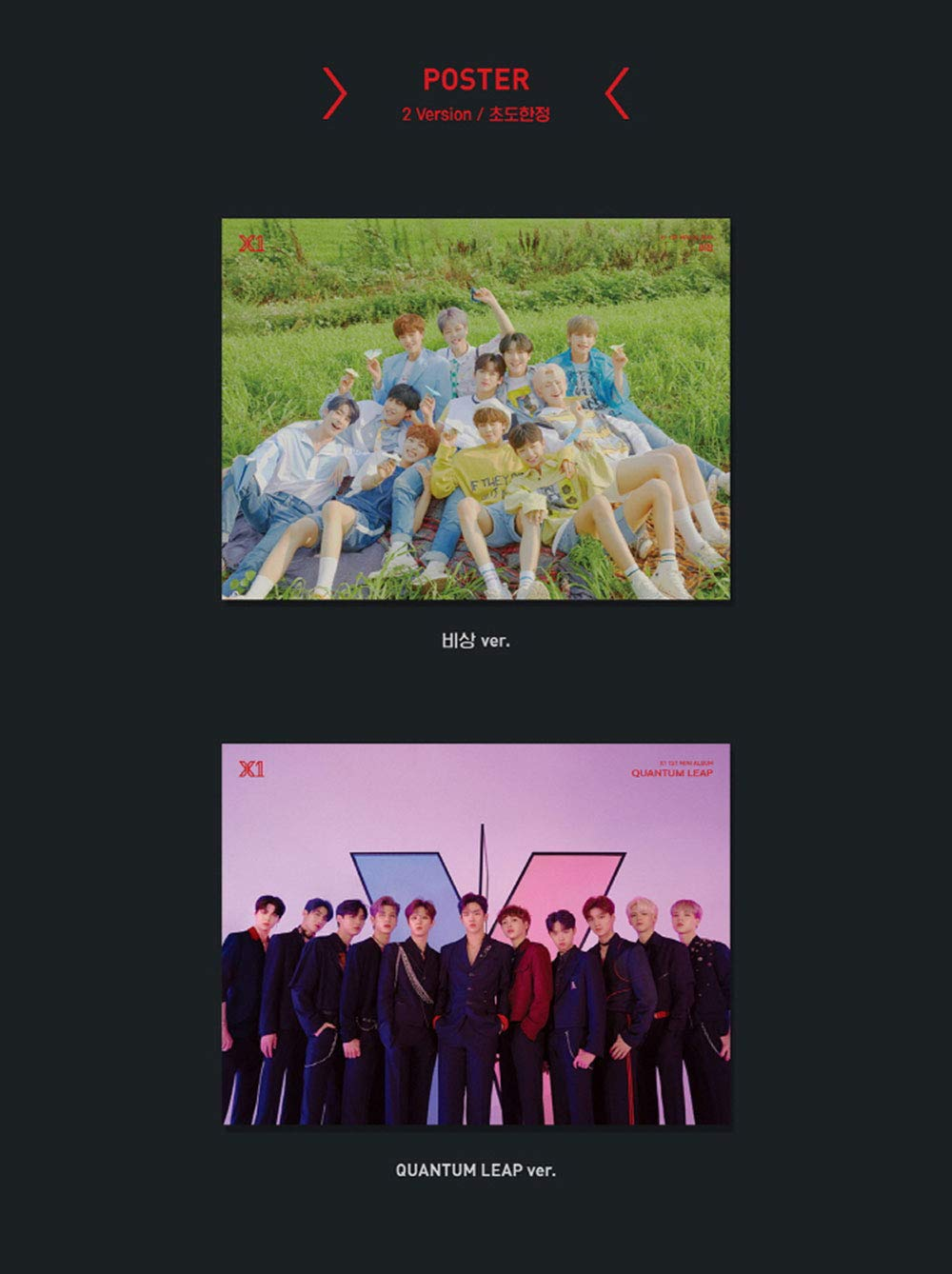 Stone Music Entertainment X1 - Soaring : Quantum Leap [Soaring+Quantum Leap ver. Set] (1st Mini Album) 2CD+2Photobooks+2Mini Photo Stands+2Bookmarks+2Postcards+2Special AR Photocards+2Folded Posters by X1
