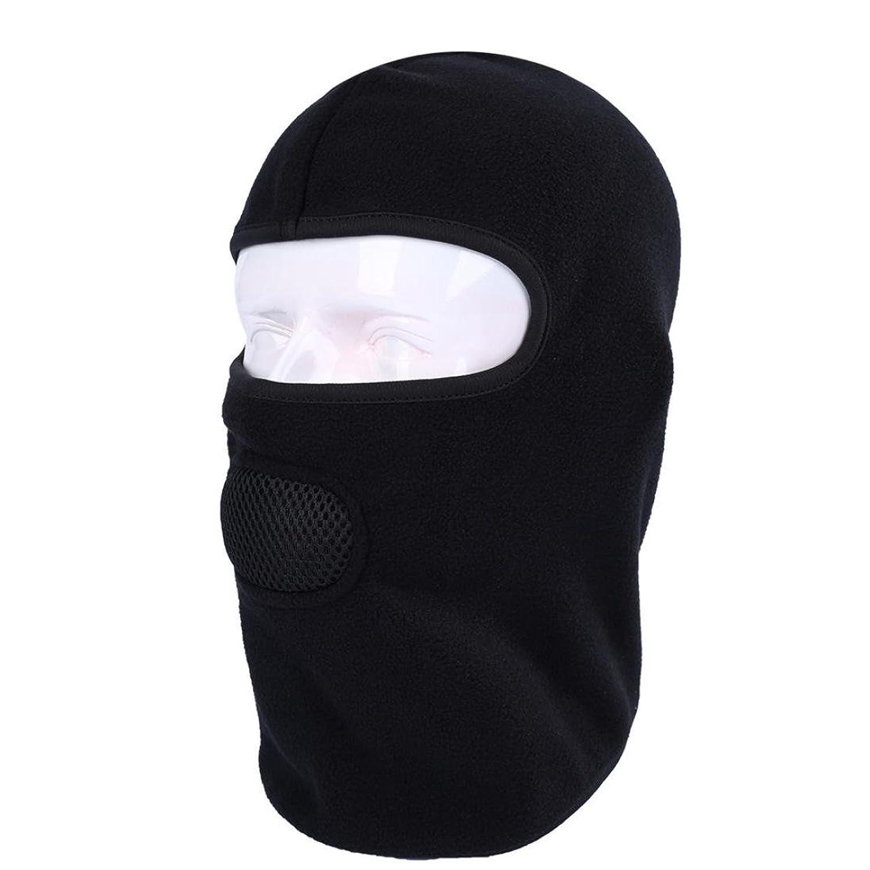 Digood HAT ユニセックスアダルト B075ZV4VR5  ブラック