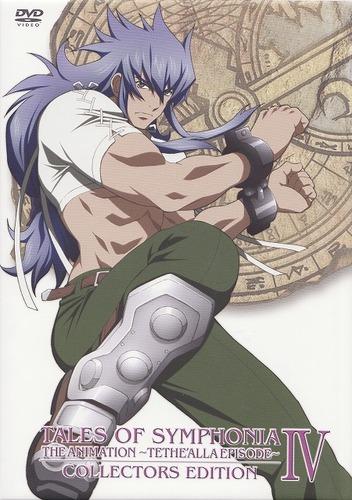 OVA テイルズ オブ シンフォニア THE ANIMATION テセアラ編 第4巻