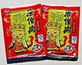 Domilove® Chinese Special Spicy Snack Food: Gluten Wei Long La Tiao Tang Seng Rou Su Niu Pai Pack of 10 (唐僧肉素牛排 28g X 10 Pack)